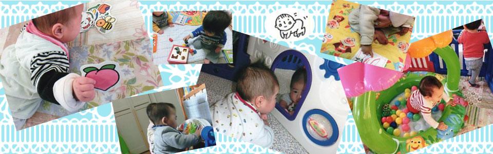 中村赤ちゃんホーム 神戸市東灘区岡本 認可保育園
